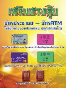 AW-ATM-15x20inch-01 (1)