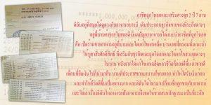 Bank-1024x512