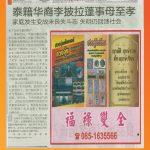 Newpaper-A4-01